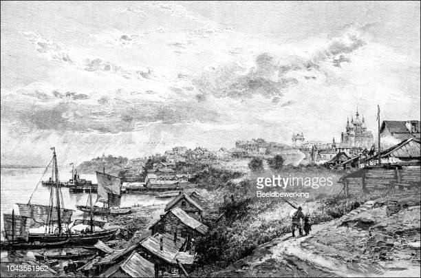 Khabarovsk harbor China russia border area illustration 1895 'the Earth and her People'