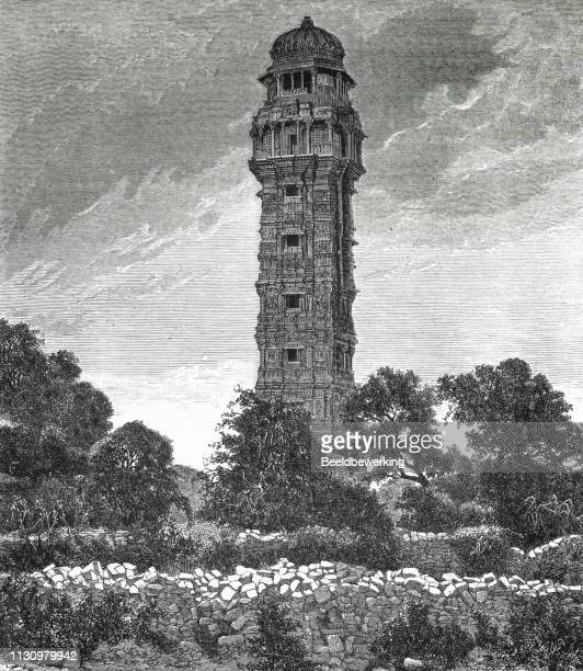 Khirut khoumb or Victory Tower in Chittoor district