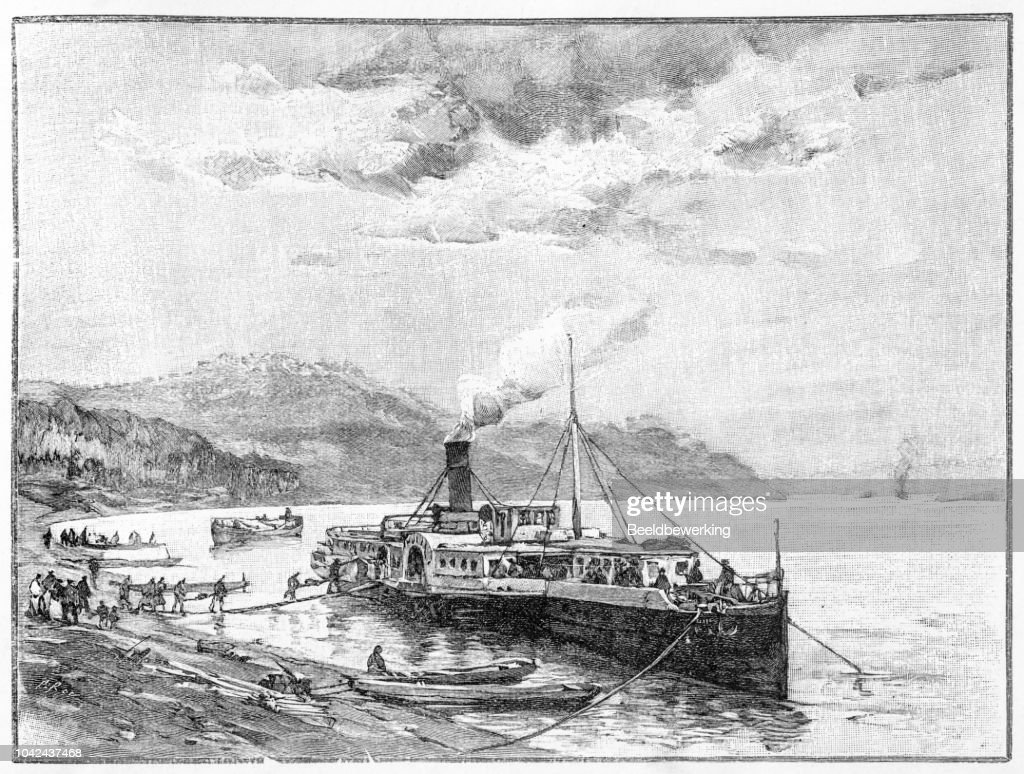 Korean illustration 1895 'the Earth and her People' : stock illustration