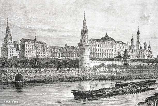 Kremlin over the moscva river illustration 1873 'the Earth and her People'