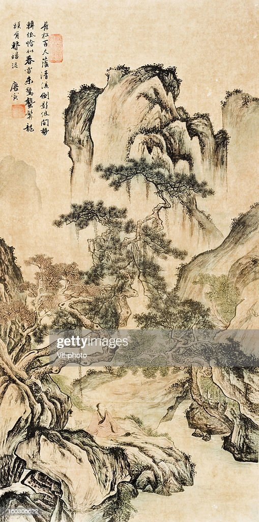 landscape : Stockillustraties