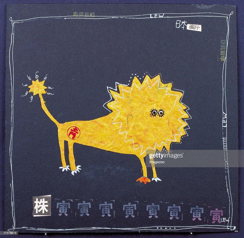 leo : Illustration
