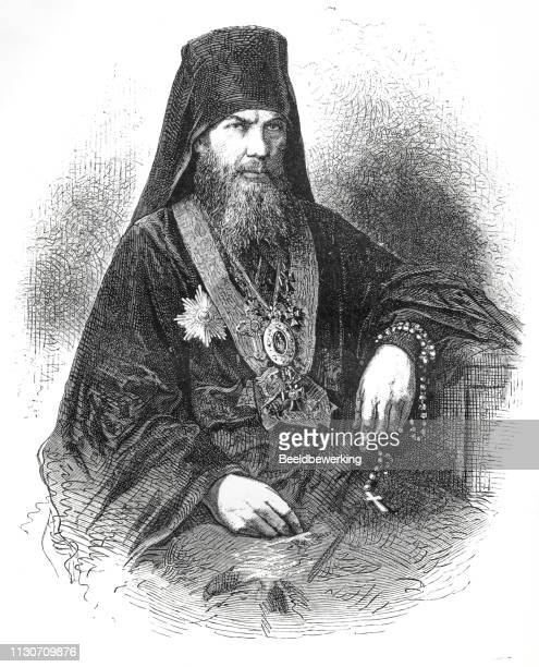 leonidas patriarch of moscow illustration 1873 'the earth and her people' - orthodox church stock illustrations