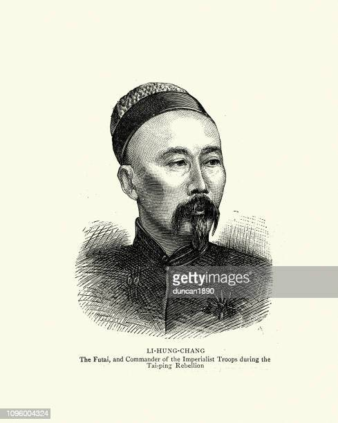 Li Hongzhang, Chinese General during the Taiping Rebellion