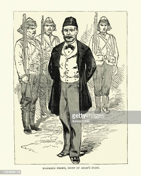 mahmoud fahmy, chief of arabi's staff, egyptian 19th century - overcoat stock illustrations