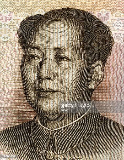 stockillustraties, clipart, cartoons en iconen met mao, picture on the frontside of chinese currency (20 yuan) - mao tsé toung