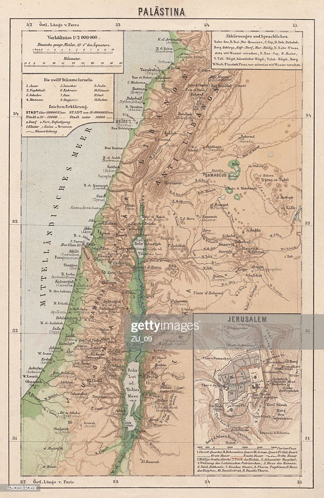 Map of Palestine and Jerusalem, lithograph, published in 1881 : Stock Illustration