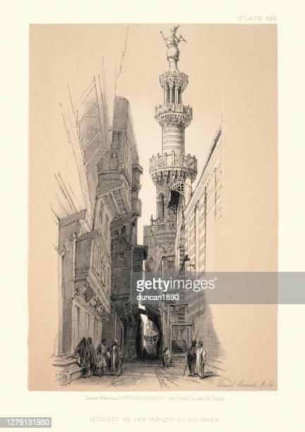 minaret of the mosque el-khomree, cairo, egypt, 19th century - minaret stock illustrations