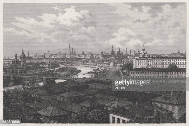 Moscow, capital of Russia, steel engraving, published in 1887