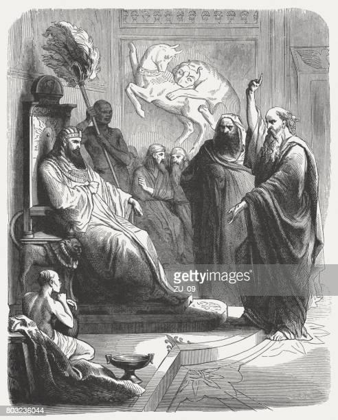 モーゼとアーロン前に、pharao (出エジプト記 10、3)、1886 年出版 - 宗教的人物 モーゼ点のイラスト素材/クリップアート素材/マンガ素材/アイコン素材