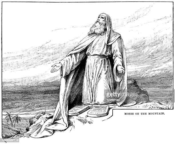 モーセ山 (ビクトリア朝の彫刻) - 宗教的人物 モーゼ点のイラスト素材/クリップアート素材/マンガ素材/アイコン素材