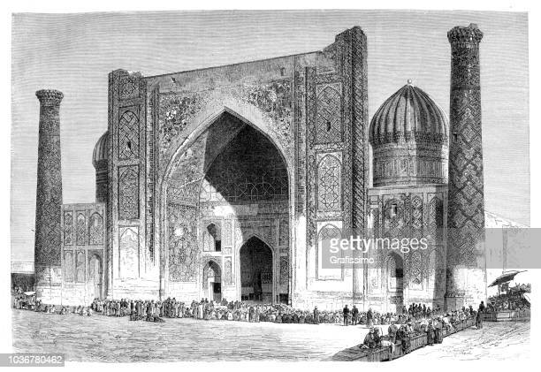 steel engraving sherdor madrasah registan which