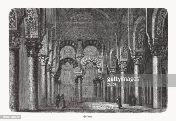 stockillustraties, clipart, cartoons en iconen met moskee-kathedraal van córdoba, andalusië, spanje, houtgravure, gepubliceerd in 1893 - unesco werelderfgoed
