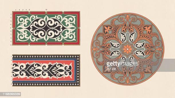ネオ・ムーアとネオ・アラビアの装飾品、クロモリトグラフ、1881年に出版 - アラビア風点のイラスト素材/クリップアート素材/マンガ素材/アイコン素材