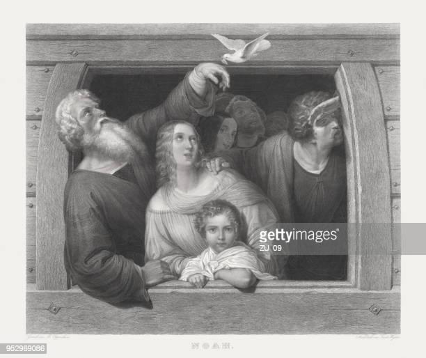 ノアと鳩、鋼彫刻公開 ca. 1860 - ノアの方舟点のイラスト素材/クリップアート素材/マンガ素材/アイコン素材