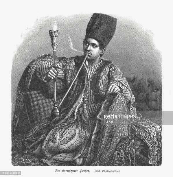 a noble persian man, wood engraving, published in 1897 - hookah stock illustrations, clip art, cartoons, & icons