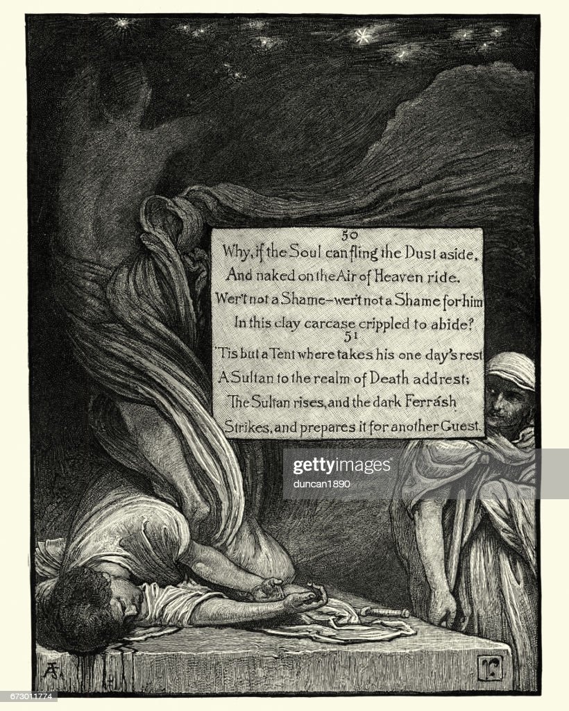 Omar Khayyam, if the Soul can fling the Dust aside : stock illustration