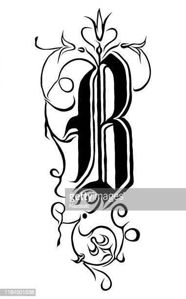 Ornate letter B