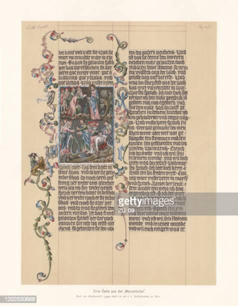 wenceslas bible (prague, 1390/1400), facsimile (chromolithograph), published in 1897 - manuscript stock illustrations
