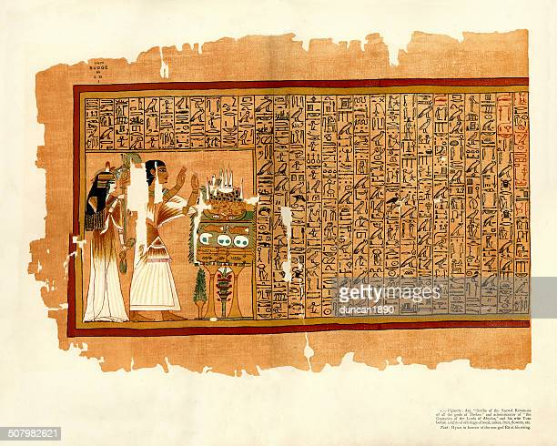 papyrus of ani - book of the dead - papyrus paper stock illustrations