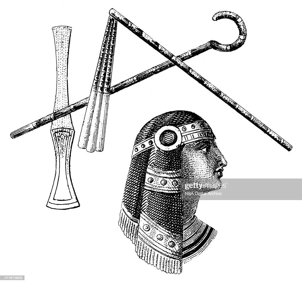 Pharaoh head and royal symbols, ancient Egypt : stock illustration