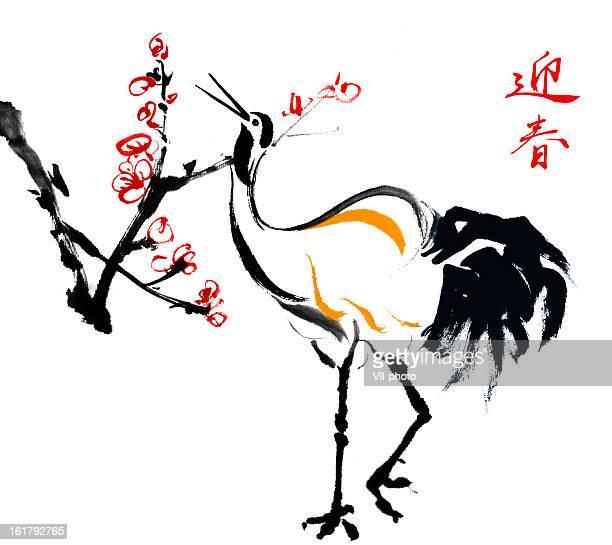 plum blossom and birds - japanese language stock illustrations, clip art, cartoons, & icons
