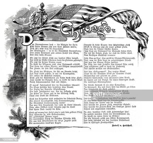 poem in honor of chicago, waving american flag - poetry literature stock illustrations