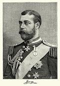 Portrait of King George V, 1892