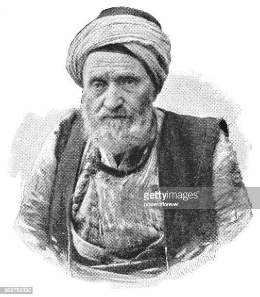 Portrait of Senior Man in Istanbul, Turkey - Ottoman Empire