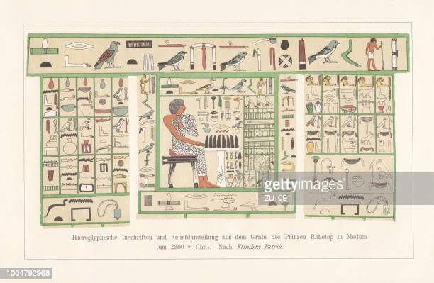 prince rahotep's slab stela, meidum, egypt, lithograph, published in 1897 - relief carving stock illustrations