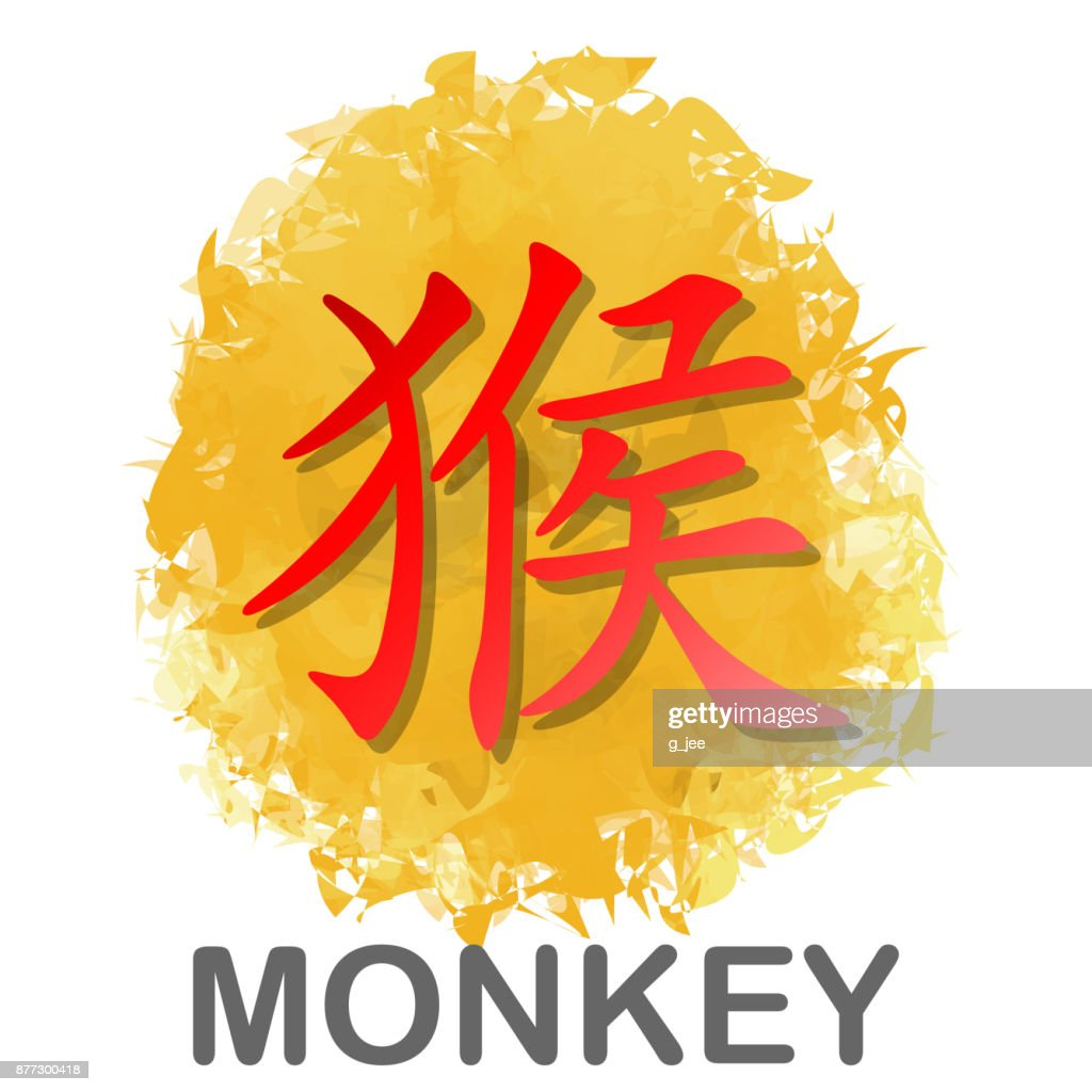 Red Chinese Word Symbol Of Monkey Year Zodiac Calendar On Golden