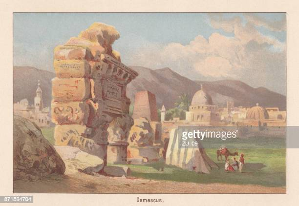 Roman triumphal arch near Damascus, lithograph, published in 1889