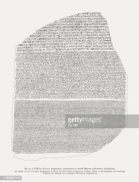 rosetta stone, key to decipher the hieroglyphs, woodcut, published 1879 - basalt stock illustrations, clip art, cartoons, & icons