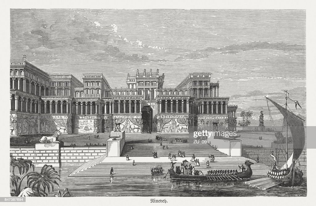 Royal palace in Nineveh, ancient city of the Assyrian empire : Stock Illustration