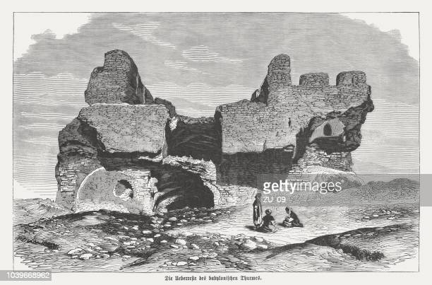 ruins of the babylonian tower (borsippa, iraq), woodcut, published 1876 - ancient babylon stock illustrations