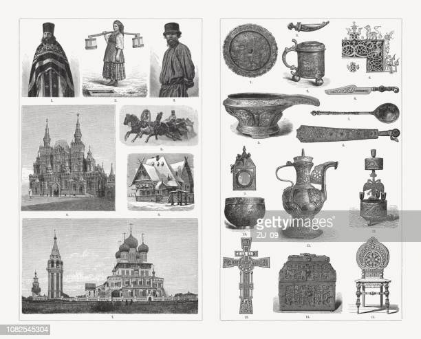 Russian culture: people, buildings, culture objects, wood engravings, published 1897