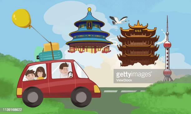 self-driving tours - wuhan stock illustrations