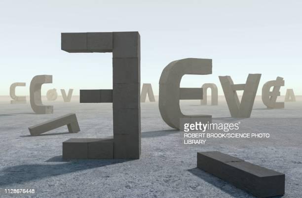 set theory and logic, illustration - 人工建造物点のイラスト素材/クリップアート素材/マンガ素材/アイコン素材