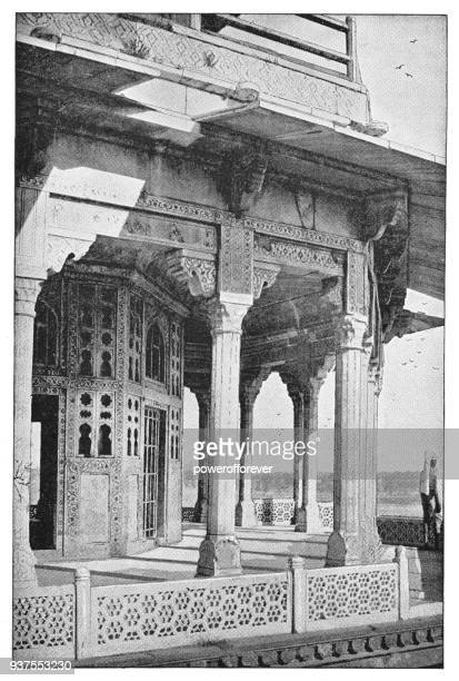 shah jahan's prison at agra fort in agra, india - british era - mughal empire stock illustrations