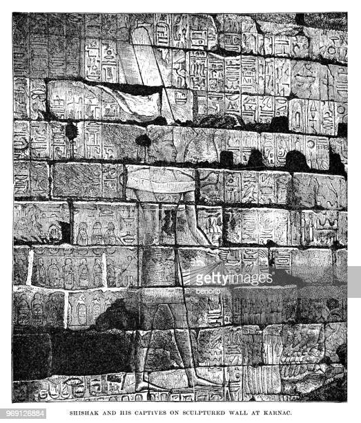 shishak and his captives - thebes egypt stock illustrations