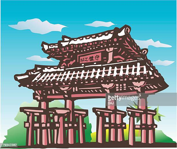 shurei gate, woodcut, okinawa prefecture, japan - okinawa prefecture stock illustrations, clip art, cartoons, & icons