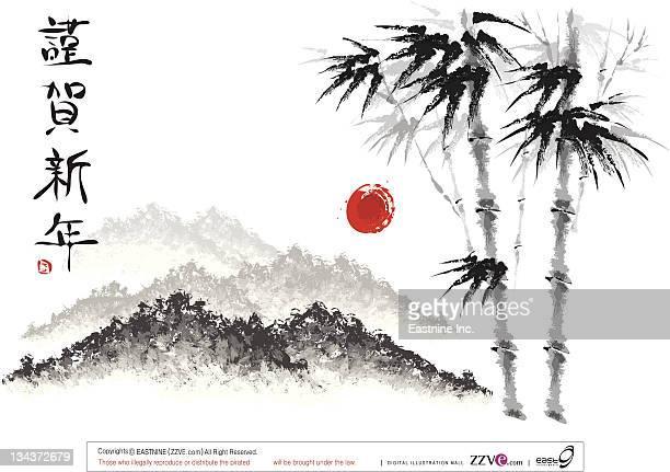 ilustraciones, imágenes clip art, dibujos animados e iconos de stock de sketch of scenery - cultura coreana