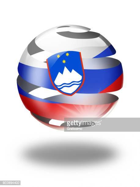 スロベニア-スロベニア語フラグ白で隔離ボタン球 - スロベニア国旗点のイラスト素材/クリップアート素材/マンガ素材/アイコン素材