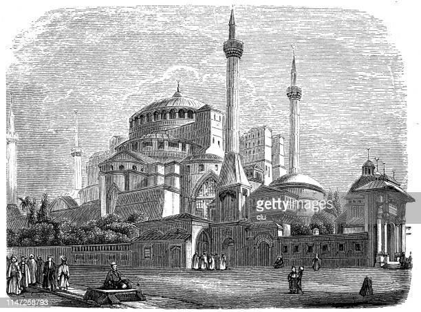 sophi-kirche in konstantinopel - hagia sophia stock-grafiken, -clipart, -cartoons und -symbole