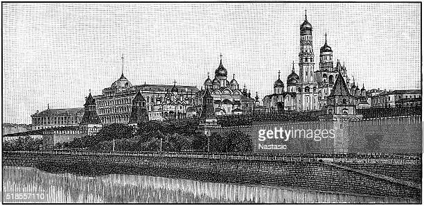 Southeast view of the Kremlin in Moscow