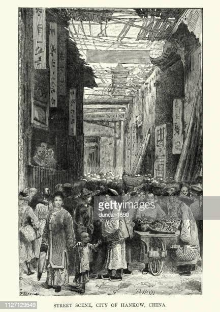 street scene, city of hankou, china, 19th century - wuhan stock illustrations