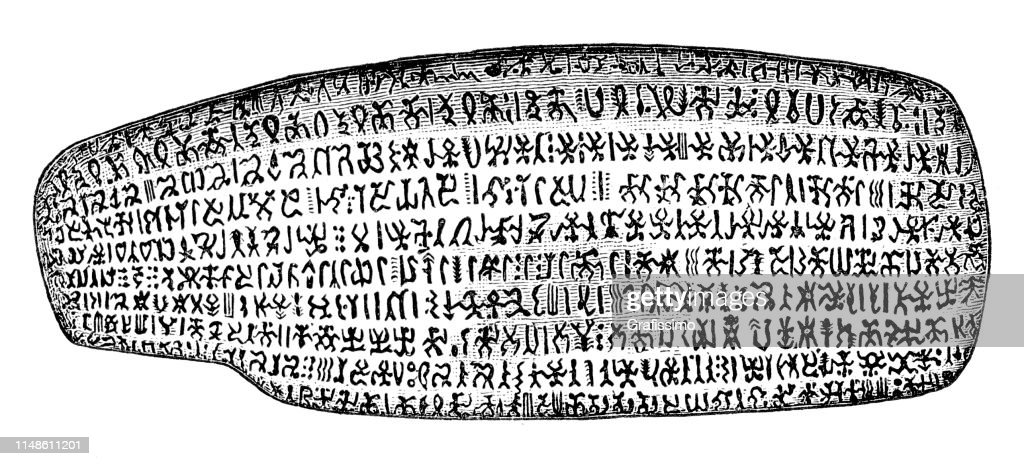 Tablet with hieroglyphics called Rongorongo on Easter Island Chile 1894 : stock illustration