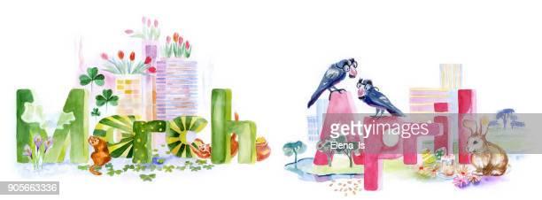 (碑文) 月 3 月、4 月の図 - 三月点のイラスト素材/クリップアート素材/マンガ素材/アイコン素材