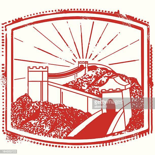 ilustraciones, imágenes clip art, dibujos animados e iconos de stock de el magnífico gran muralla china - granmurallachina