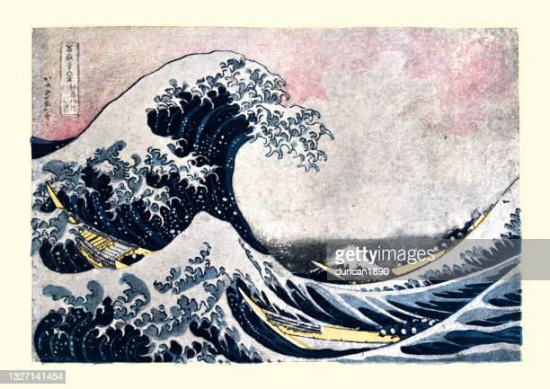 the great wave off kanagawa, after hokusai, japanese ukiyo-e art - kanagawa prefecture stock illustrations